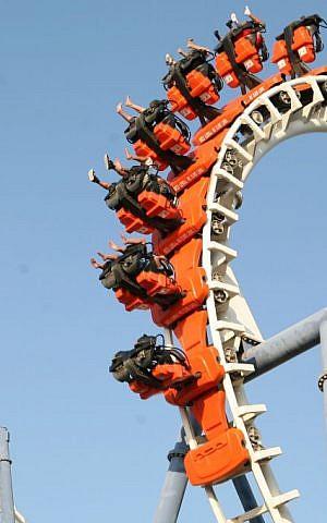 A roller coaster ride (illustrative) (Liron Almog/Flash90)