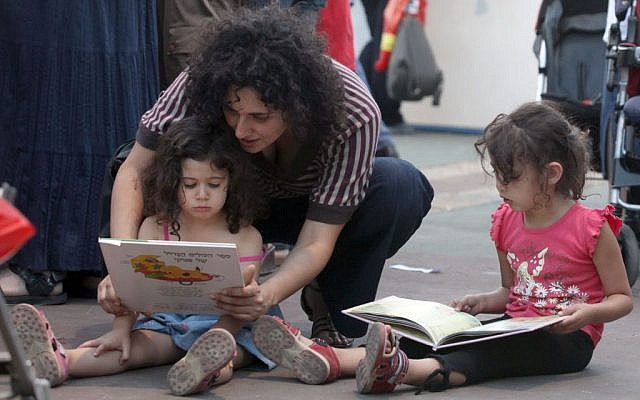 It appears to be mostly male authors dominating children's books in Hebrew, but women writers are extremely successful in the young adult niche, said literary agent Deborah Harris (photo credit: Miriam Alster/Flash 90)