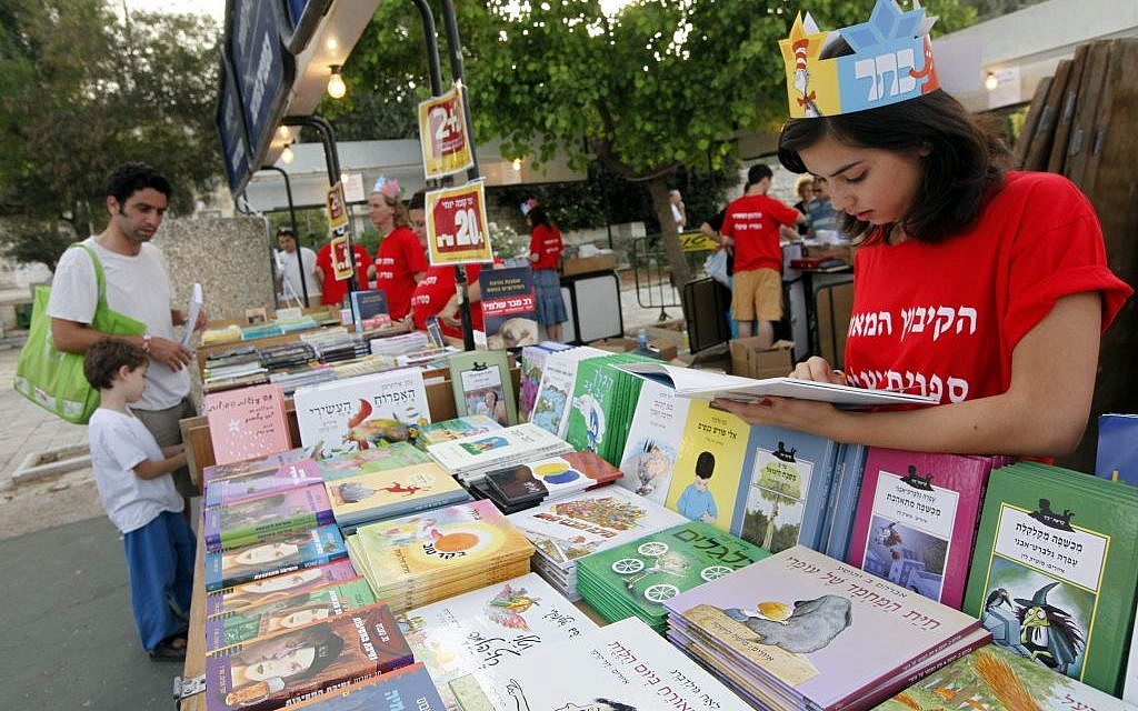 Writing and reading children's books is a global pastime, but Israeli authors seem to have cornered the market on ensuring they write adult and children's fiction. (photo credit: Miriam Alster/Flash 90)