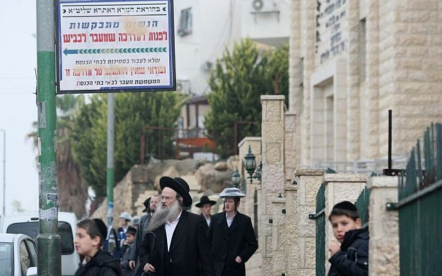 A sign in Beit Shemesh calling for segregation between men and women on public streets. (Kobi Gideon/Flash90)