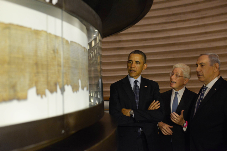 US President Barack Obama and Prime Minister Benjamin Netanyahu examine the Dead Sea Scrolls, during Obama's visit to Israel in March 2013. (photo by: Amos Ben Gershom/GPO/Flash90)