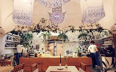The interior of Hamsa Hummus & Happiness Israeli Restobar. (photo credit: Nissan Tsur/Times of Israel)