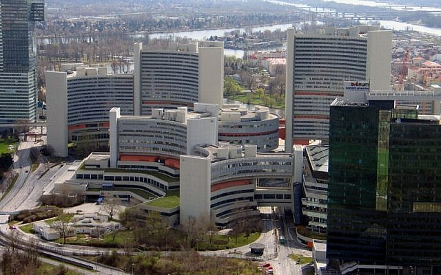 IAEA headquarters in Vienna. (Sarajevo-x/Wikimedia Commons)