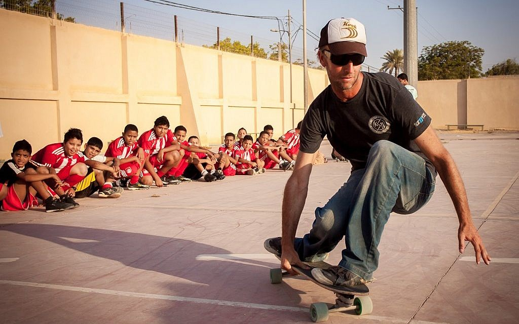 Skating 101 in Jericho (photo credit: Yair Hasidof)
