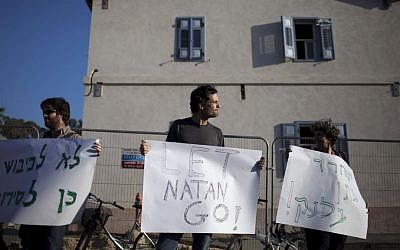 A protest calling for the release of conscientious objector Natan Blanc from military prison, in front of the Defense Ministry in Tel Aviv, Tuesday, May 21, 2013 (photo credit: Oded Balilty/AP)