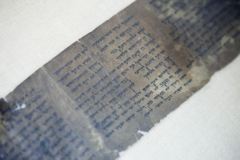 Oldest Complete Copy Of Ten Commandments Goes On Display In Israel