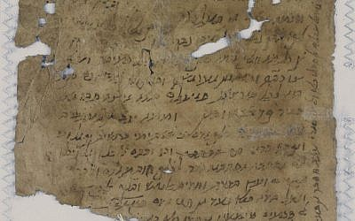 A fragment from Maimonides' legal compendium Mishneh Torah, found in the Cairo Geniza (photo credit: Courtesy of the Cambridge University Library)