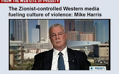 Screenshot of conspiracy theorist Mike Harris appearing on Iran's Press TV to make the case that Israel perpetrated the December 2012 Connecticut school massacre.