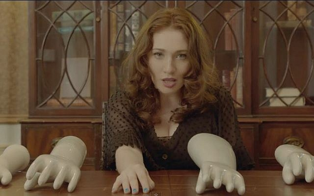 Regina Spektor, from the music video 'Don't leave me.' (screen capture: YouTube/ReginaSpektor)