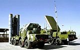 Undated photo of a Russian S-300 anti-aircraft missile system on display in an undisclosed location in Russia (photo credit: AP, File)