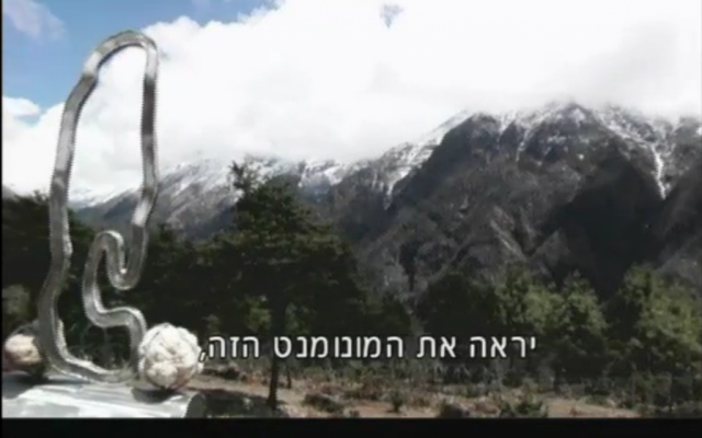 The Dead Sea statue (almost) at the top of Mount Everest. (photo credit: image capture from Channel 2)