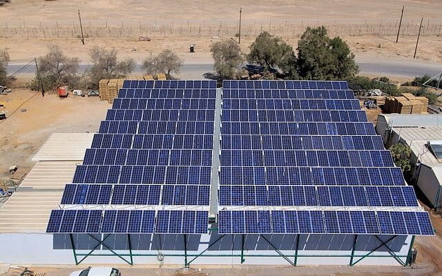 A photovoltaic field in the Negev (Photo credit: Courtesy Enerpoint)