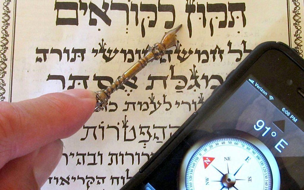 For beginners seeking their place in the Torah scroll, a tikkun, or guidebook, provides an excellent navigational tool. (photo credit: Edmon J. Rodman/JTA)