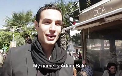 Adam Bakri (photo credit: screen capture MandiEntertainment/Youtube)