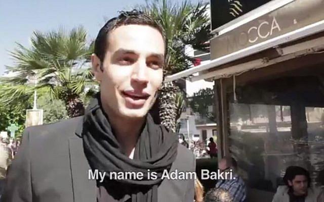 Adam Bakri (photo credit: screen capture MandiEntertainment/Youtube)