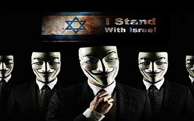 'Anonymous,' Israel-style, courtesy of the Israel Elite Force -- IEF (photo credit: Screenshot)