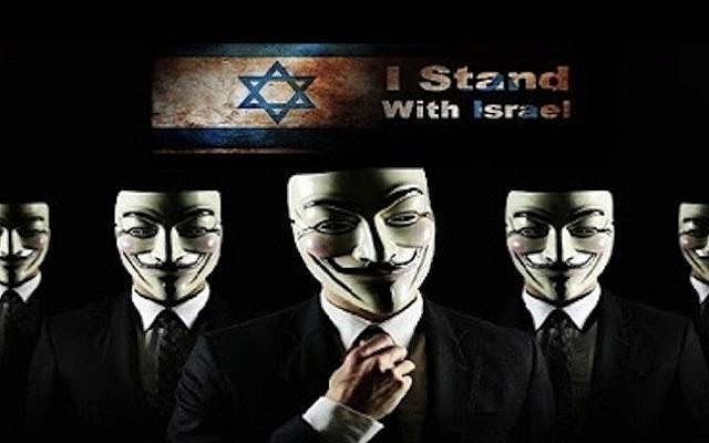 Anonymous' a little less so, thanks to Israeli hackers | The