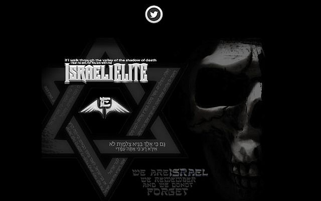 An Arab site defaced with a message from the Israel Elite Hacker Team. (photo credit: Screenshot)