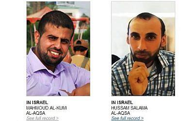 Mahmoud Al-Kumi (L) and Hussam Salam honored on the Newseum website (photo credit: screen capture www.newseum.org)