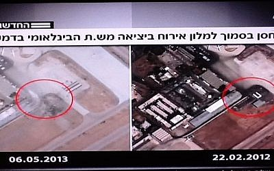 Channel 2 shows a satellite image of Damascus Airport before (right) and after an airstrike in early May. (photo credit: Channel 2 screenshot)