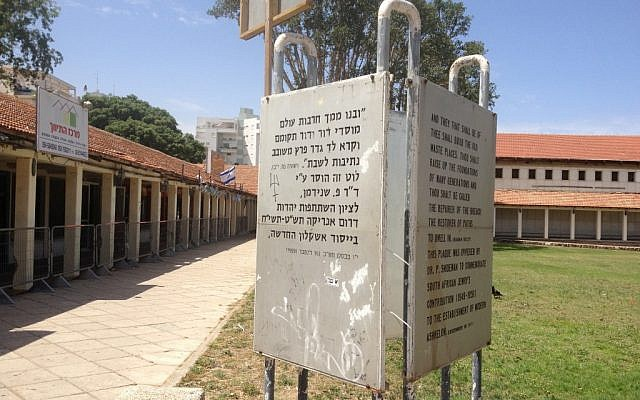 A sizable group of South African olim helped settle Ashkelon in the 1950s, bringing their style of town squares and public buildings to the beach town (photo credit: Jessica Steinberg/Times of Israel)