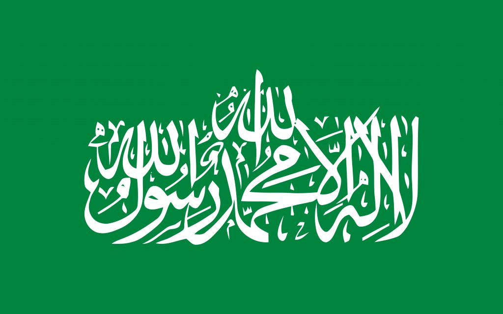 Hamas flag (photo credit: Courtesy of Merrell Publishers)