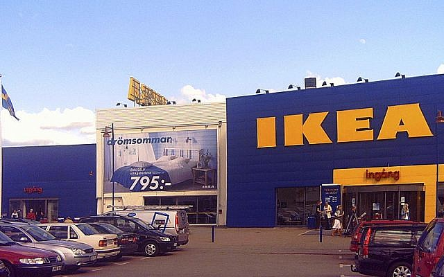 IKEA headquarters in Älmhult, Sweden (photo credit: CC-BY-SA Sbotig, Wikimedia Commons)