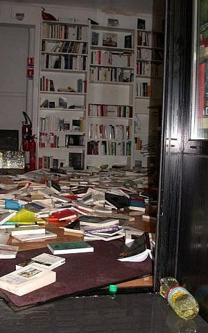 The aftermath of an attack by French Jewish Defense League activists in 2009 on a pro-Palestinian bookstore in Paris. (photo credit: JTA)