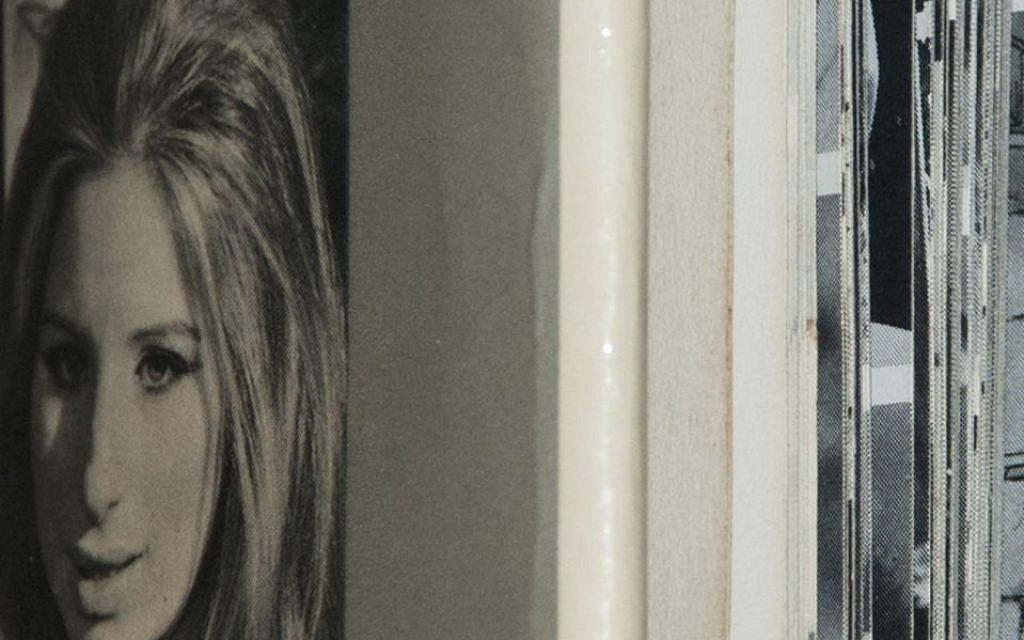 Erica Baum Barbara, 2013 (Naked Eye) Archival pigment print (photo credit: courtesy)
