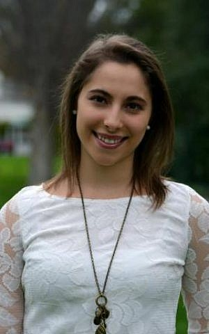 Eliana Rudee, the future of Jewish leadership. (photo credit: courtesy)