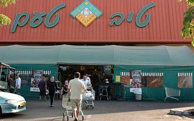 A Tiv Ta'am market (photo credit: Hagit Rabinowitz/Flash90)