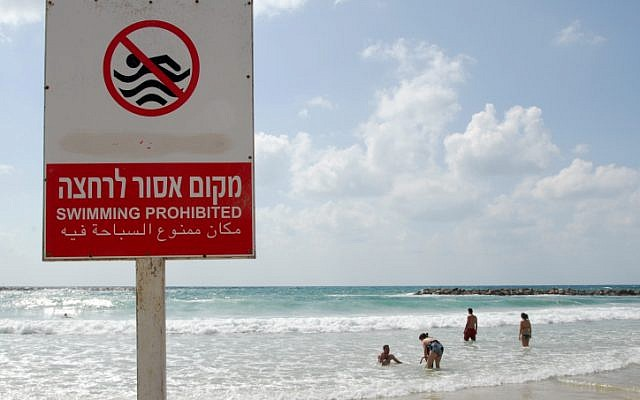 A sign warns potential swimmers of dangerous conditions at an unauthorized beach in Tel Aviv (photo credit: Gili Yaari/Flash90)