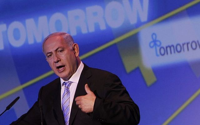Illustrative photo of Prime Minister Benjamin Netanyahu addressing the Israeli Presidential Conference in 2011.  (photo credit: Miriam Alster/Flash90)