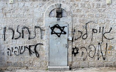 'Gentiles get out of here, go back to Ethiopia' reads this April 2013 'price tag' graffiti on a Jerusalem church (Photo credit: Gershom Elinson/ Flash 90)