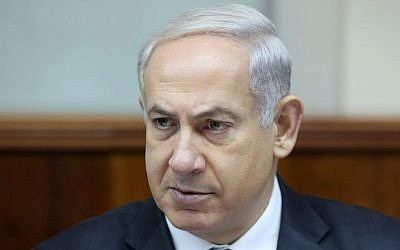 Prime Minister Benjamin Netanyahu (photo credit: Marc Israel Sellem/Pool/Flash90)