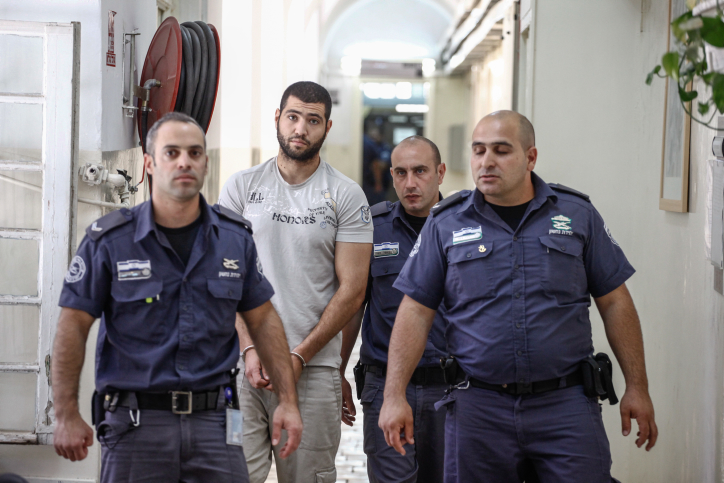 Western Wall killer remanded for 5 days | The Times of Israel