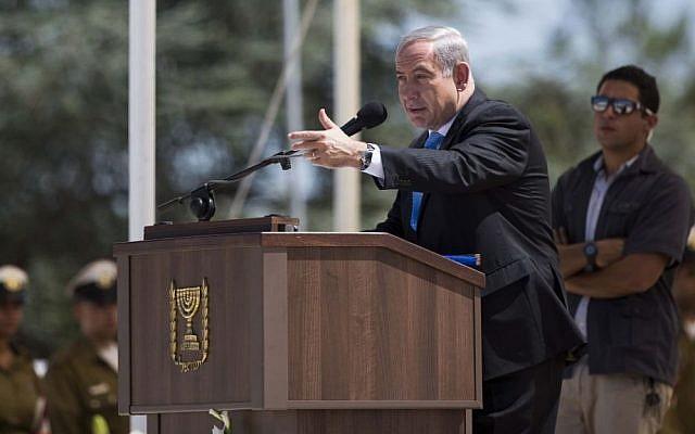 Prime Minister Benjamin Netanyahu speaks at a memorial ceremony for Theodor Herzl, at Mount Herzl in Jerusalem, on June 27, 2013. (Photo credit: Yonatan Sindel/Flash90)