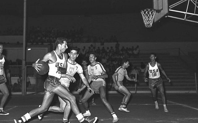 The USA plays Brazil in the 1957 Maccabiah (photo credit: Fritz Cohen/GPO/Wikimedia Commons)