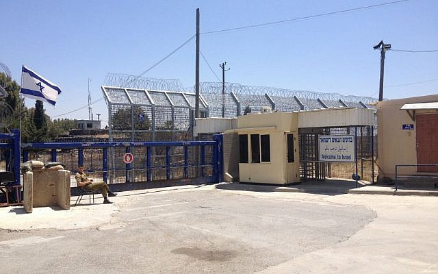 The Quneitra border crossing during a recent visit (Photo credit: Mitch Ginsburg/ Times of Israel)