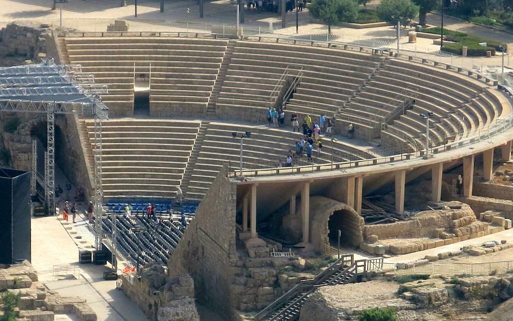 Herod's theater (photo: Qanta Ahmed)