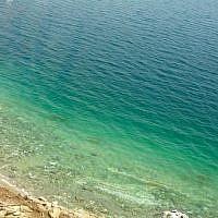 Dead Sea (photo: Qanta Ahmed)