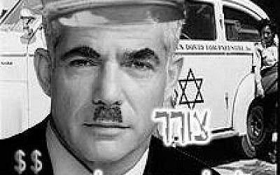 A photo of Finance Minister Yair Lapid depicted as Hitler has been circulating on Facebook since Tuesday, June 18, 2013. The caption reads 'The Enemy of the Israeli Economy.' (photo credit: Facebook)