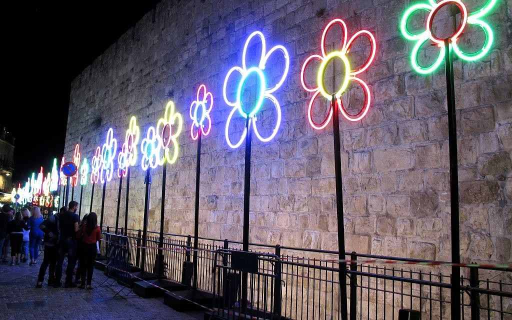 'Nomad Flowers,' designed by Gilbert Moity, are strung along Umar Ibn al-Khattab Square (photo credit: Leeor Bronis/Times of Israel)