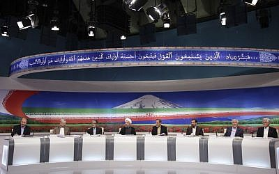 Eight presidential candidates participated in a televised debate on Friday, June 7, in Tehran (photo credit: AP/Islamic Republic of Iran Broadcasting/Mehdi Dehghan)