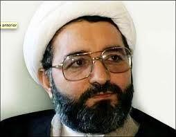 Mohsen Rabbani (photo credit: YouTube screenshot)