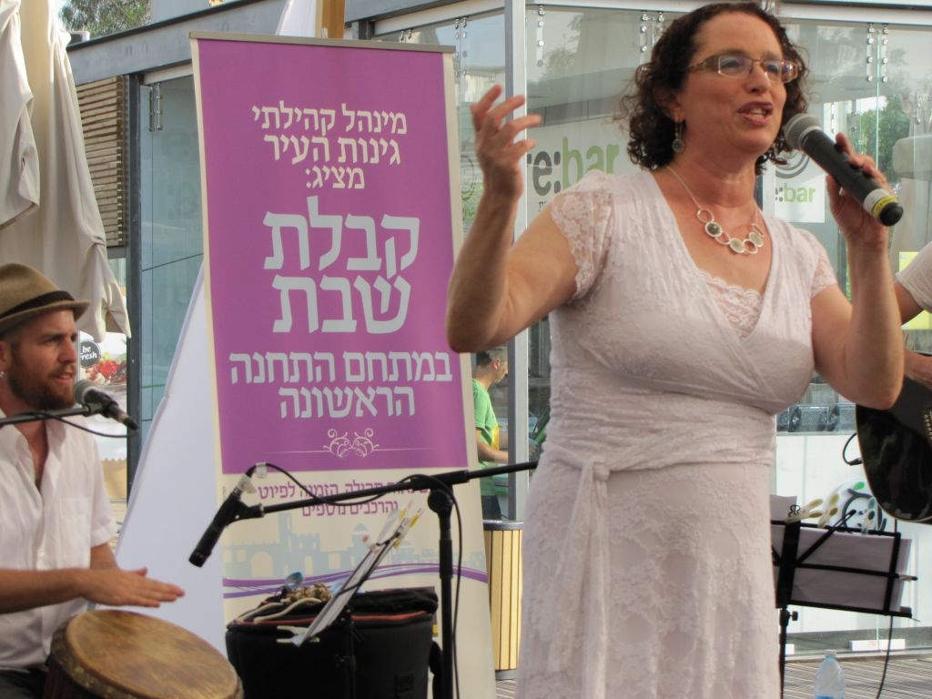 Rabbi Ruth Gan Kagan at the recent Kabbalat Shabbat service in the train station (photo credit: Tal Chalutz)