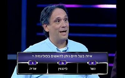 Micha Odenheimer knew that lions, not penguins or eagles, were polygamous, and hence he won more money than a South Asian villager earns in a year. (image from Ehad Neged Meah game show)