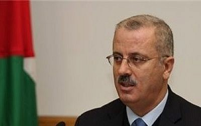 Palestinian Authority Prime Minister Rami Hamdallah (photo credit: An-Najah University)