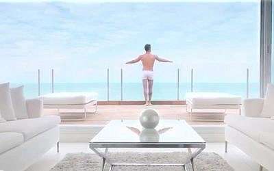 This guy's boxer briefs don't stay on for very long in this Size Doesn't Matter video ad promoting Tel Aviv tourism. (photo credit: YouTube screenshot)