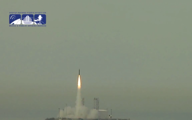 Defense Ministry footage of an Arrow 3 missile fired during a test launch (photo credit: image capture from YouTube video uploaded by defenseupdate)